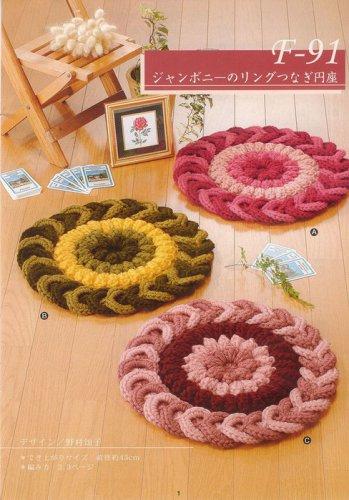 Японское вязание крючком