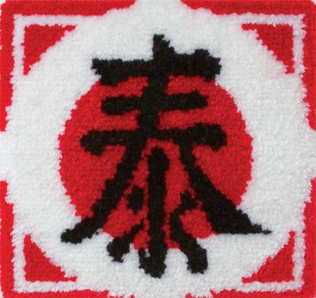 Вышивка ковровой техникой с